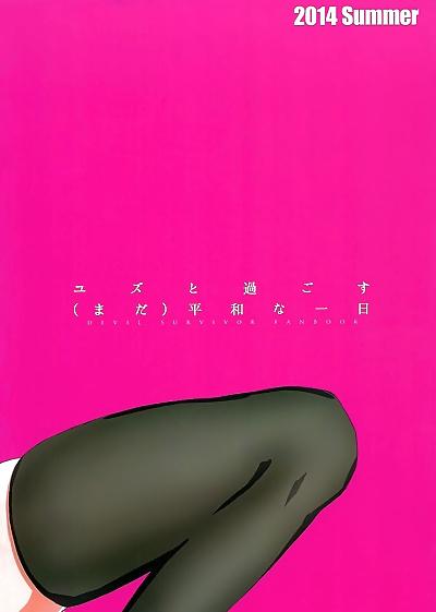 Yuzu to Sugosu Heiwa na..