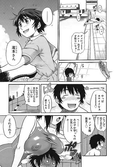 B-CHIKU - part 5