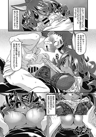 COMIC GAIRA Vol. 02 - part 6