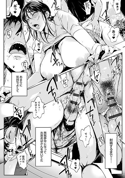 torokase orgazm PART 2