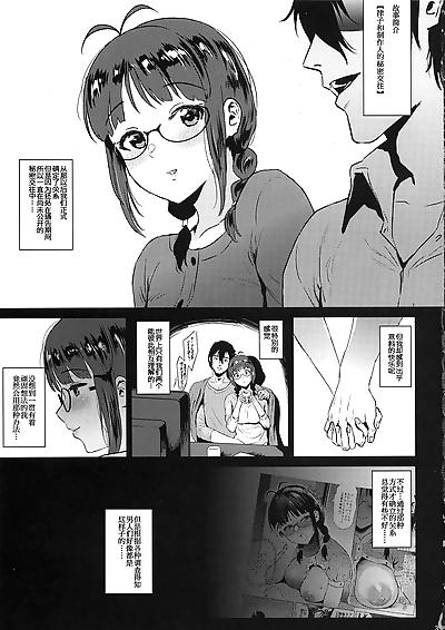 ritsuko akizuki