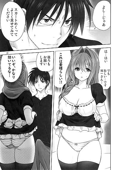 Akiko-san to Issho 22