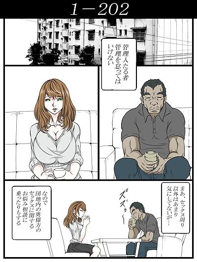 Ero Danchi no Kanrinin 2