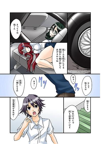 Yukiusagi. Shikiyoku x Inma..