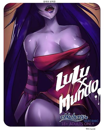 Lulu X ムンド