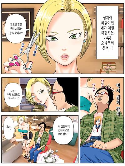 Minazuki Mikka Sex Shinaito..