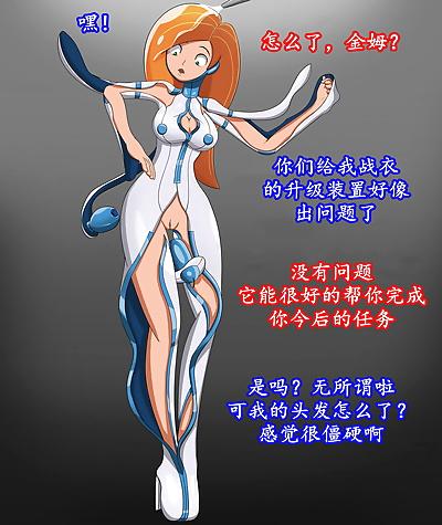 麻辣女孩缚娃娃(K记..