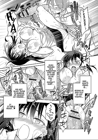 Mizuki Sensei to Himitsu no Heya - Professor Mizuki and the Secret Room