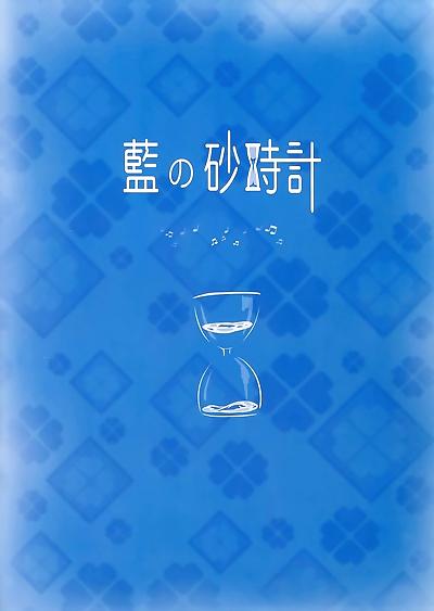 Onee-chan- Oshibari no Jikan da yoo~