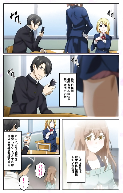 Taniguchi-san Full Color seijin ban Tamashii Insert complete ban - part 3