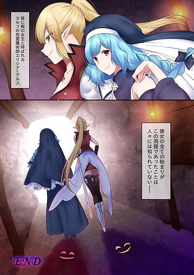 Amuai Okashi Seisakusho Hiiragi Popura- Fantasma_cola Tamautsushi no majutsu - part 2